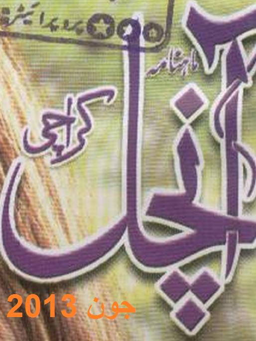 http://books.google.com.pk/books?id=TC6kAwAAQBAJ&lpg=PA1&pg=PA1#v=onepage&q&f=false