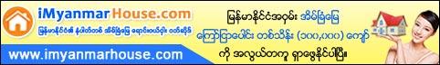 iMyanmarHouse.com - Myanmar's No. 1 Property Website