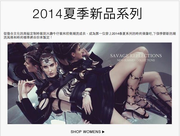 http://www.luisaviaroma.com/index.aspx?#ShopWindowService.svc/GetShopWindow|SeasonMemoCode=actual&GenderMemoCode=women&SubLineMemoCode=