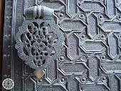 Puerta del Perdón. Sevilla