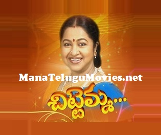 Chittemma Telugu Serial – E838 – 18th Feb
