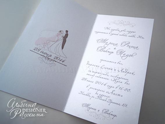 Заказать приглашения на свадьбу Нижний Новгород.