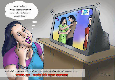 Bangla Kobita Love http://club4jokes.blogspot.com/