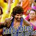 Kaddu Katega - R... Rajkumar - Item Song