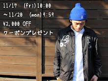 【楽天店】11/17(金)10:00〜11/20(月)9:59まで! 最大2,000円OFFクーポン