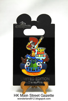 [Hong Kong Disneyland] Toy Story Land (18 novembre 2011) - Page 7 IMG_1747