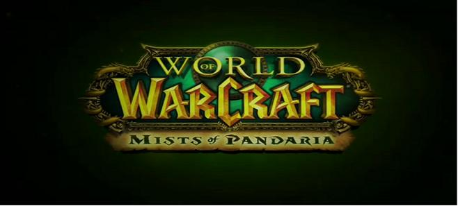 Mist Of Pandaria Private Server