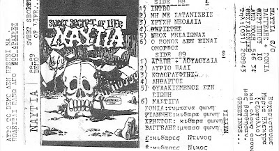 NAFTIA - SWEET SECRETS OF LIFE-DEMO \'88 & \'89