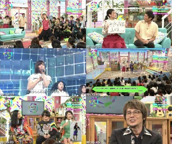 [TV-Variety] シブヤノオト – 2016.09.04