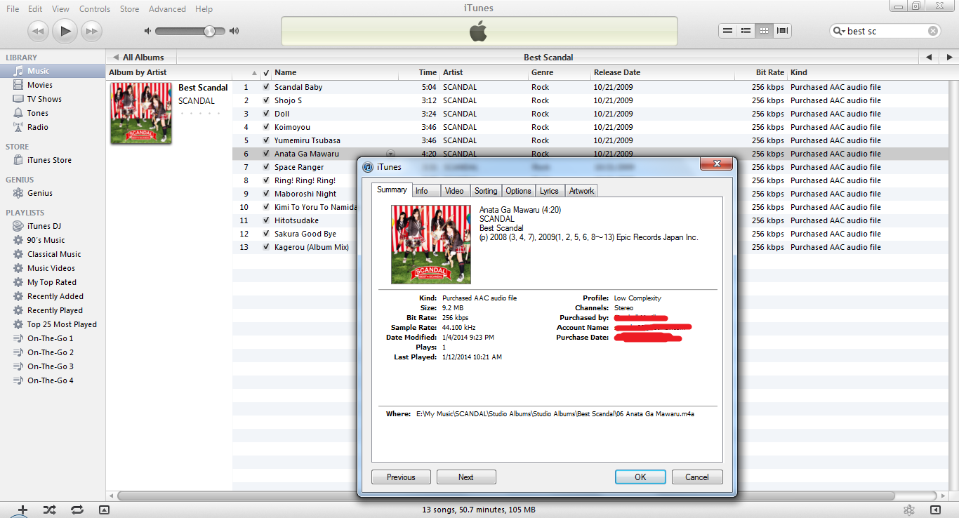 cant see create aac version in itunes 11