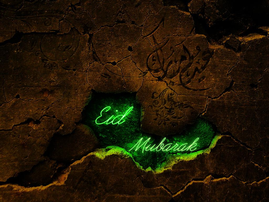Eid Mubarak - Eid Card, Eid Wallpaper, Eid ul-Fitr Cards, eid cards, eid greeetings
