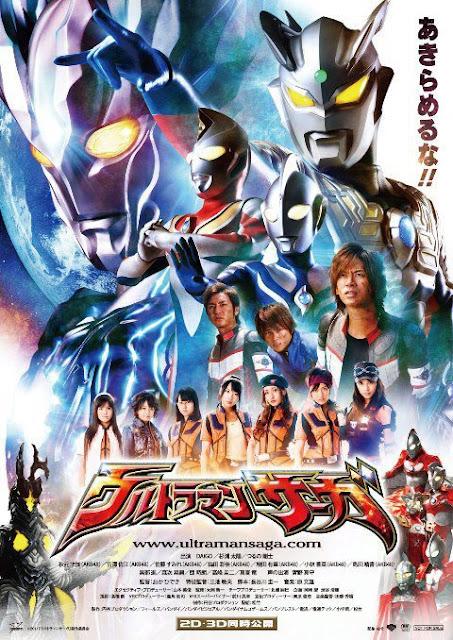 Ultraman Saga (2012) BluRay 720p 600Mb Mkv