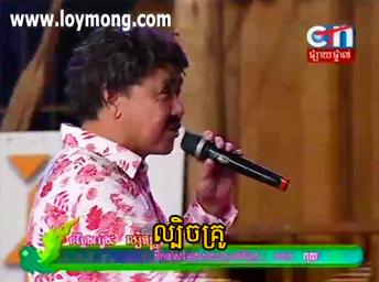CTN Comedy - Lbech Krou (10.11.2012)