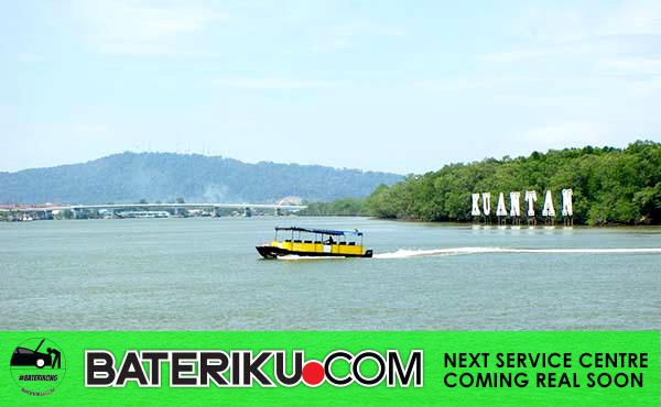 Bateriku.com Next Service