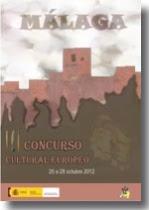 Cartel III Concurso Cultural