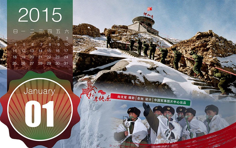 indian border on the plas new year calendar