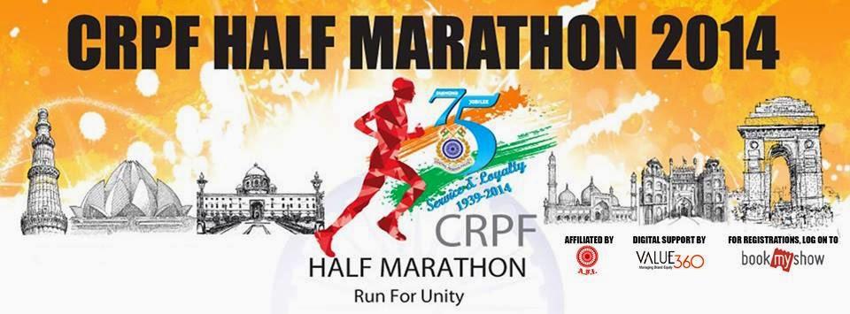 CRPF Half Marathon-Run for Unity