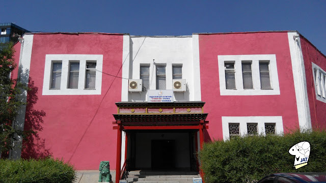 Tumen Ekh performance building