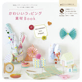 Our Japanese Craft Book!