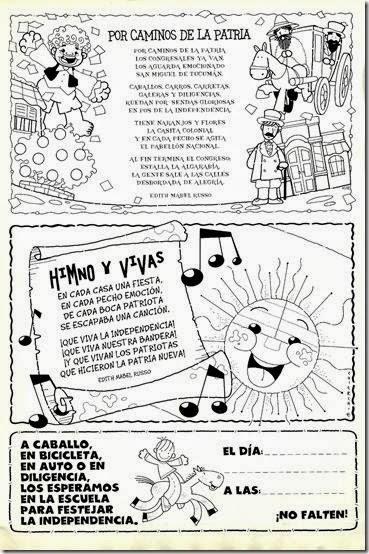 de julio: Día de la Independencia Argentina