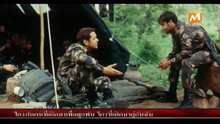 Frekuensi siaran M CHANNEL TV di satelit Thaicom 6 terbaru