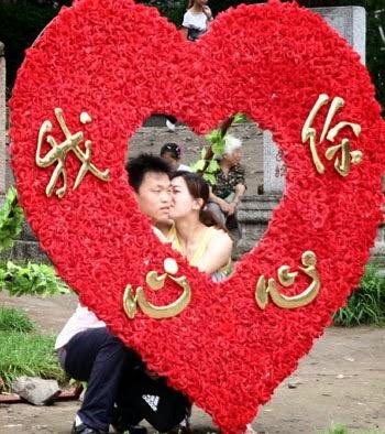 Qi Qiao Jie