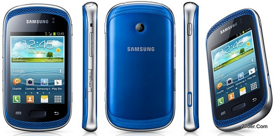Samsung Galaxy Music GT S6010 Mobile Phone