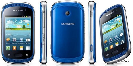 Samsung Galaxy Music GT S6010 Mobile Phone