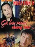 Gã Lưu Manh Và Chàng Khờ - Hài Hoài Linh