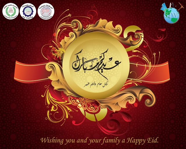 Hd widescreen backgrounds wallpapers eid greeting cards happy eid happy arabic eid mubarak wallpaper for free m4hsunfo Images