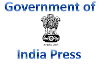 Govt of India Press Faridabad Recruitment