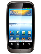 Mobile Price Of Motorola XT532