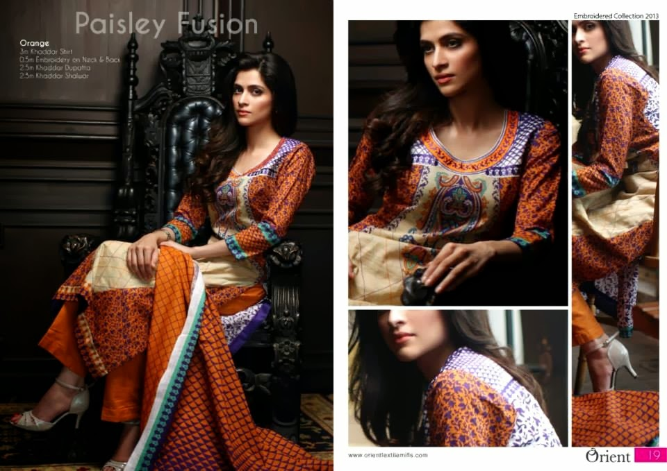 OrientTextilesKashmiriKhaddarCollection2013Vol2 wwwfashionhuntworldblogspotcom 015 - Orient Textiles Kashmiri  Fall/Winter Collection 2013 vol 2