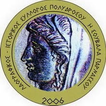 Λ.Ι.Σ. Πολυδρόσου
