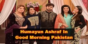 Humayun Ashraf In Good Morning Pakistan