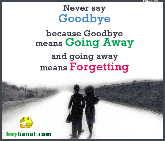 Humorous Goodbye Co Worker Quotes. QuotesGram