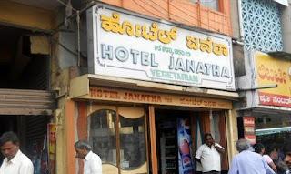Janatha Hotel Malleshwaram