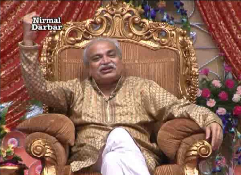 Nirmal Baba Delhi 4th Samagam  Official Website Nirmal Baba  Nirmal
