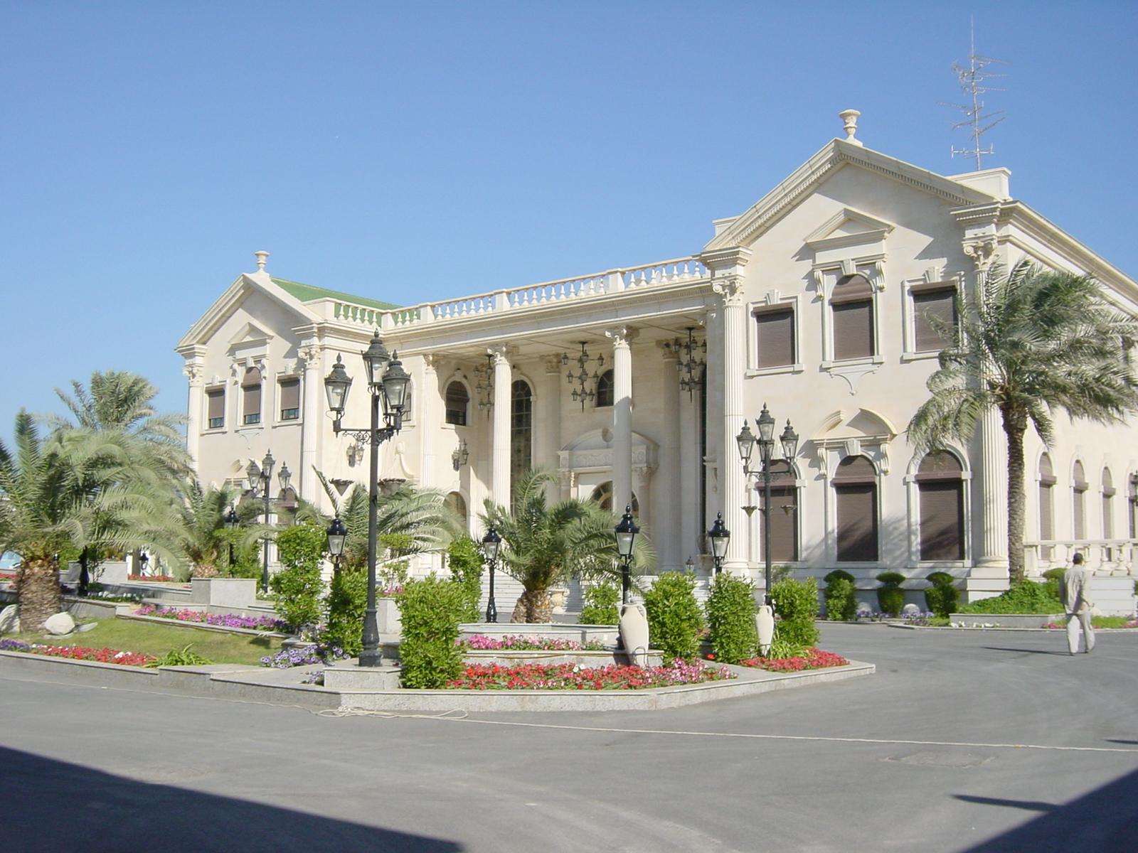 Kuwait Palace