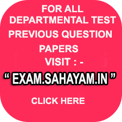 Dept Test Prev Question papers