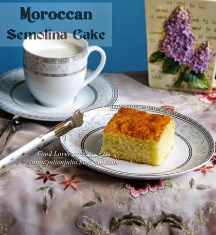 Harsha: Moroccan Semolina Cake حرشة بالحليب بالفرن - كيك السميد المغربية