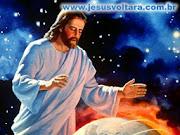 No princípio, era o Verbo,e o Verbo estava com Deus, e o Verbo era Deus