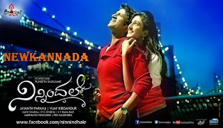 Ninnindale (2014) Kannada Movie Mp3 Songs Download