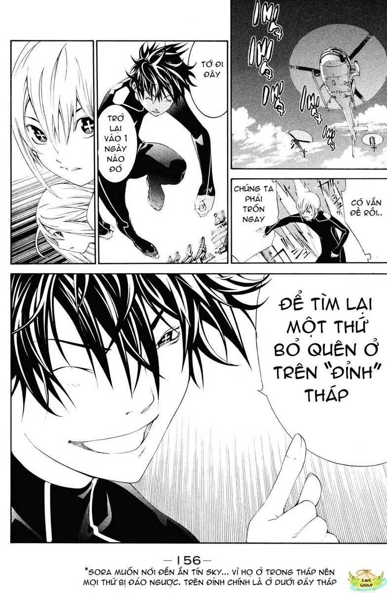Air Gear Chap 152
