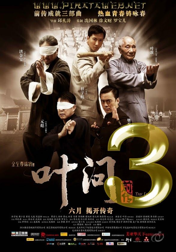 Ip+Man+3+The+Legend+Is+Born+(2010).jpg