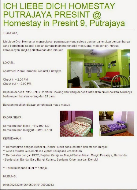INGIN MENCARI HOMESTAY DI PUTRAJAYA????