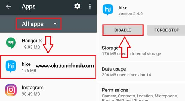 Android Mobile Me Apps Ko Hide/Unhide Kaise Kare