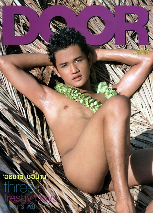 Door28 01 Thai   Door Magazine   Hot Asian Cock!