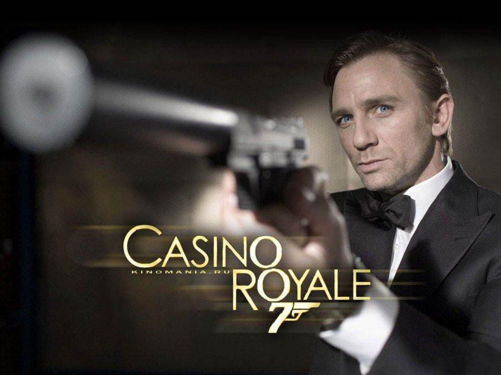 Casino royale royale sound testo