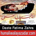 http://www.humaliwalayazadar.com/2015/10/ali-arif-kamil-nohay-2016.html